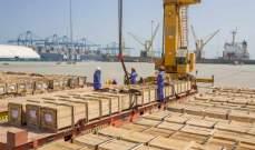 إمارة أبوظبي تفتتح أكبر محطة لفرز الحاويات في المنطقة