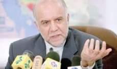 زنغنة: فائض استهلاك البنزين في ايران 15 مليون لتر يوميا