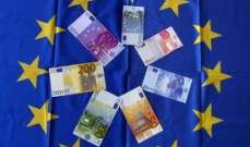 تراجع النشاط الاقتصادي في منطقة اليورو خلال كانون الثاني