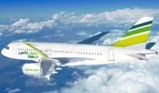 """""""ناس"""" توقع عقدا مع """"ايرباص"""" بـ9 مليار ريال لشراء 20 طائرة"""