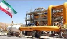 مسؤول اوروبي: العقوبات الاميركية على طهران تهدف إلى وقف إمدادات الغاز الإيراني إلى اوروبا