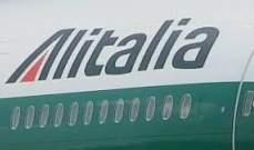 """""""إيرباص"""" تتقدّم على """"بوينغ"""" للفوز بصفقة الناقلة الإيطالية الجديدة"""