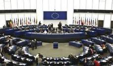 """البرلمان الأوروبي يُوافق على حد أدنى جديد للعاملين في شركات """"اقتصاد العربة"""""""