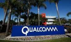 """""""كوالكوم"""" تستحوذ على الحصة المتبقية في شركة سنغافورية بأكثر من 3 مليار دولار"""