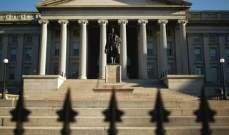 الولايات المتحدة: لا عقوبات على البنوك التي تتعامل مع المساعدات الإنسانية لإيران