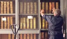 الحكومة السويسرية ترفض مبادرة لتقليص احتياطي الذهب