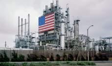 الطاقة الأمريكية تراقب إمدادات الوقود بعد إغلاق شبكة خطوط أنابيب بسبب هجوم إلكتروني