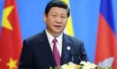 الرئيس الصيني سيشارك في قمة بايدن حول المناخ