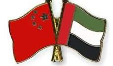 السفير الصيني: 49.3 مليار دولار حجم التجارة مع الإمارات في 2020