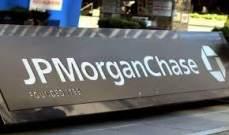 """""""جيه بي مورغان"""": يجب على """"آبل"""" شراء """"نتفليكس"""" لاستغلال سيولتها النقدية"""