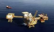مصر وقبرص توقعان اتفاق خط أنابيب الغاز بموافقة الاتحاد الأوروبي