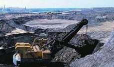 """""""بلومبيرغ"""" عن """"أوبك"""": العصر الذهبي للنفط الصخري في أميركا إنتهى"""