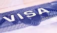 أميركا تضع قيوداًّ على منح تأشيرات لمسؤولين صينيين