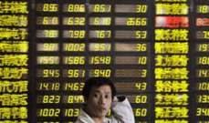 الأسهم الصينية ترتفع في نهاية الجلسة مع تراجع المخاوف المرتبطة بالتضخم