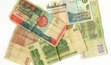المركزي السوداني يطرح ورقة نقدية جديدة فئة 200 جنيه