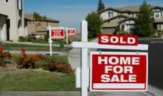 مبيعات المنازل الأميركية الجديدة دون المتوقع في كانون الأول