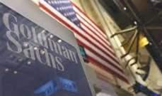 """بنك """"غولدمان ساكس"""" يُقيل 20 محللاً عالمياً بتهمة الغش"""