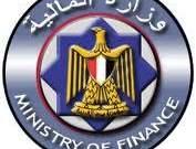 """وزارة المالية المصرية توقع اتفاقية """"شروط وأحكام"""" مع بنك """"Euroclear"""""""