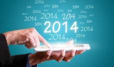 أقوى إبتكارات العام 2014.. منازل وسيارات ذكية وأجهزة قابلة للارتداء