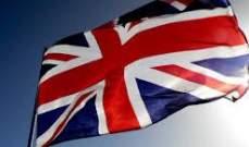 بريطانيا تستعد لفرض قيود جديدة على المهاجرين ذوي المهارات المتدنية