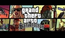 """مدونون إندونيسيون يحولون لعبة GTA"""""""" إلى الواقع"""