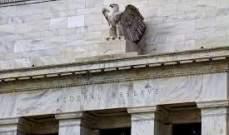 """""""باركليز"""" يتوقع خفض الفيدرالي لمعدل الفائدة 3 مرات في 2019"""