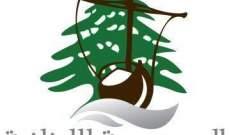 """وزارة الإقتصاد علّقت التداول بمنتجات """"مطحنة جوزيف العم"""" في جبيل"""
