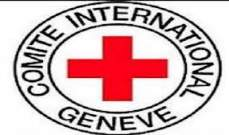 الأمين العام للصليب الأحمر نشاد المواطنين في لبنان والخارج بالتبرع للجمعية