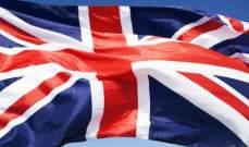 بريطانيا: عجز الموازنة ارتفع الى أعلى معدل منذ 4 سنوات في حزيران الماضي