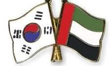 كوريا الجنوبية والإمارات تجددان اتفاقا لمبادلة العملات