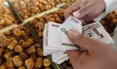 أمين الغرف العربية: مبادرة الملك عبد الله تقلص الفجوة الغذائية بـ 10 مليار دولار