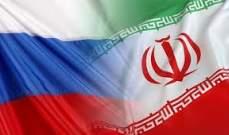 """""""بروم بارس"""" الإيرانية توقع إتفاقية إستثمار مع شركة روسية"""