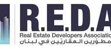 """""""Redal"""" الاتفاق العقاري اللبناني- الفرنسي يشمل العمل على تحديث القوانين"""
