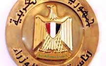 الحكومة المصرية تمرّر مشروع موازنة 2019-2020