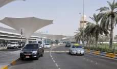 """مطار أبوظبي يوفر خدمة الإنترنت اللاسلكي فائق السرعة """"سوبر فاي"""" في جميع مرافقه"""