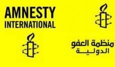 """""""العفو الدولية"""" تدعو قطر لعدم التراجع عن الإصلاحات في حقوق العمال"""
