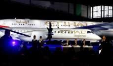 """""""الاتحاد للطيران"""" تسعى للحصول على تمويل لتسلّم طائرات من """"بوينغ"""""""