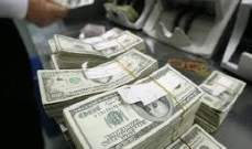 العائد على السندات الأميركية يرتفع قبل عطلة رسمية
