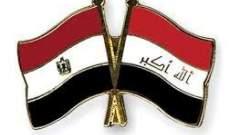 بغداد والقاهرة تبحثان تنفيذ مشروع أنبوب البصرة– عقبة النفطي