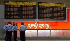 """إفتتاح الرحلات الجوية بين الإمارات و""""إسرائيل"""" الإثنين المقبل"""