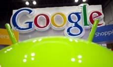 """""""غوغل"""" يخطط لإستثمار 3 مليارات يورو لتوسيع مراكز البيانات في جميع أنحاء أوروبا"""
