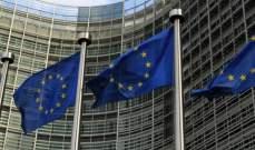 """""""المفوضية الأوروبية"""": ليتوانيا جاهزة للانضمام لمنطقة اليورو في 2015"""