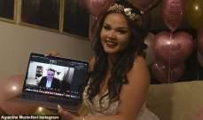 """أول ثنائي في العالم يتزوج قانونيا عبر تطبيق """"Zoom"""""""