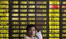 تباين أداء الأسهم الصينية مع ترقب نتائج المفاوضات التجارية