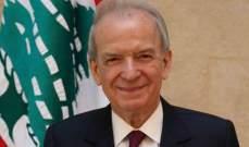 حماده بعد جلسة لجنة البيئة: يجب اعتماد مسار متكامل للنفايات