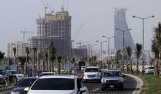 السعودية.. القروض العقارية تقفز 263 % خلال 10 أشهر