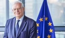 الإتحاد الأوروبي: العقوبات ليست الحلّ للمشاكل مع بكين بشأن هونغ كونغ