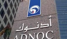 """""""أدنوك"""" الإماراتية ترفع سعر خام مربان الى 73.05 دولار للبرميل في نيسان"""