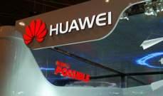 """""""هواوي"""" تتفوق على """"سامسونغ"""" لتصبح أكبر بائعة للهواتف الذكية في بولندا"""