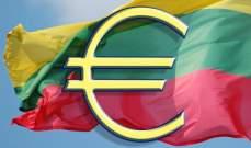 ليتوانيا الدولة رقم 19 في منطقة اليورو ابتداء من مطلع 2015